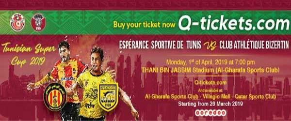 Buy Tickets Online For Movies, Events & Sports In Qatar | Q